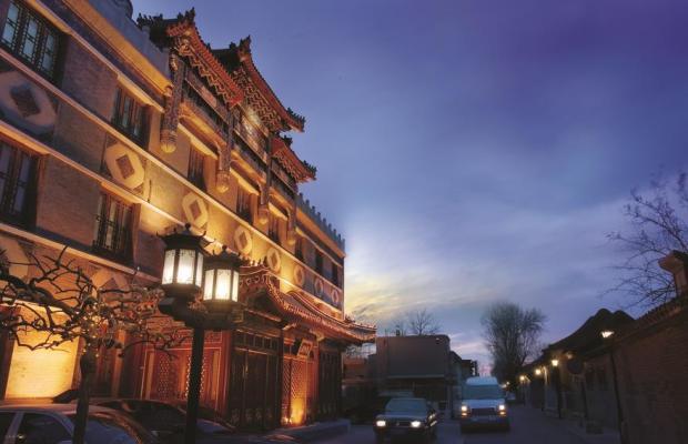 фото отеля Han's Royal Garden Boutique Hotel изображение №13