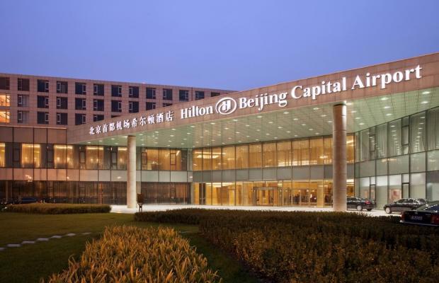 фото отеля Hilton Beijing Capital Airport изображение №21