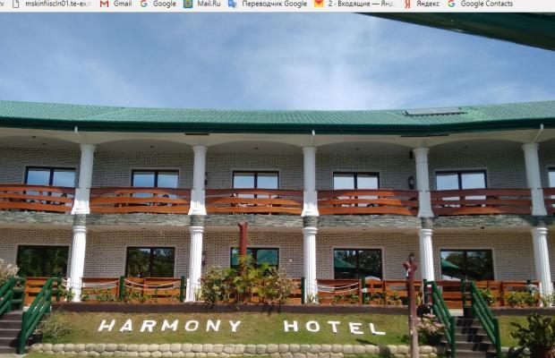 фотографии Harmony изображение №4