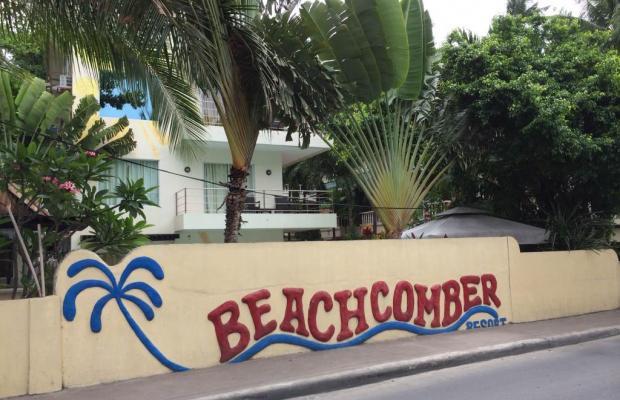 фото Beachcomber Resort Boracay изображение №38