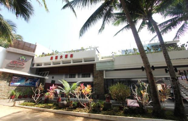 фотографии Crown Regency Beach Resort изображение №28