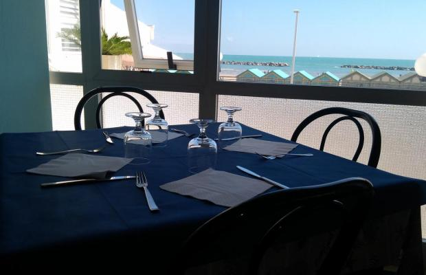 фото President's Hotel Pesaro изображение №10