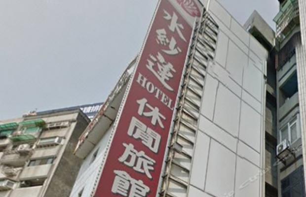 фотографии Lotus Garden Hotel изображение №4