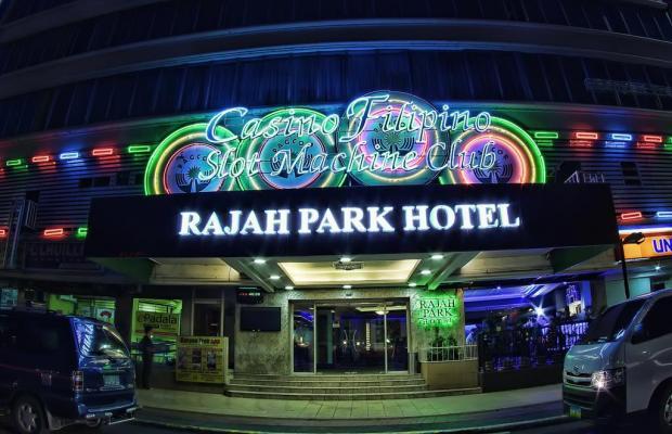 фотографии Rajah Park изображение №20
