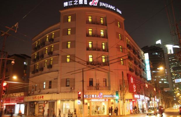 фото Jinjiang Inn Shanghai Henglong Plaza изображение №34