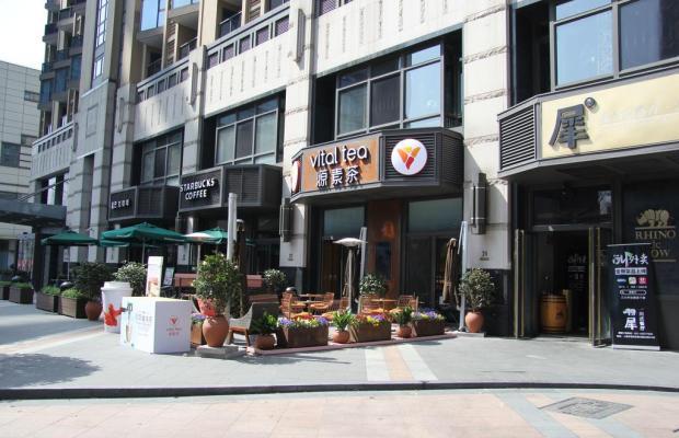 фото отеля Renaissance Shanghai Putuo изображение №1