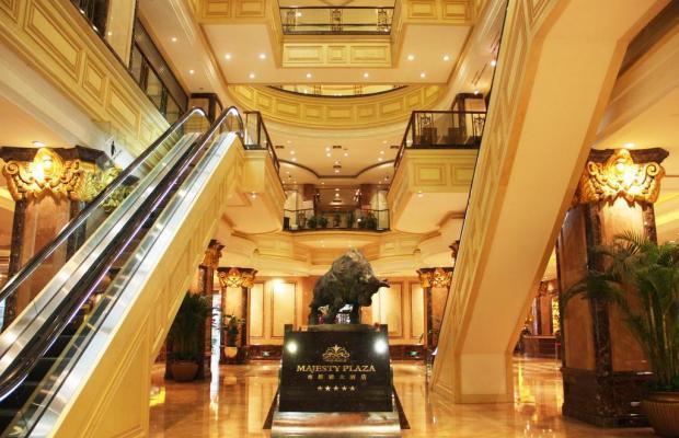 фотографии отеля Majesty Plaza Shanghai изображение №55