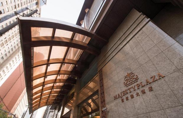 фотографии Majesty Plaza Shanghai изображение №24