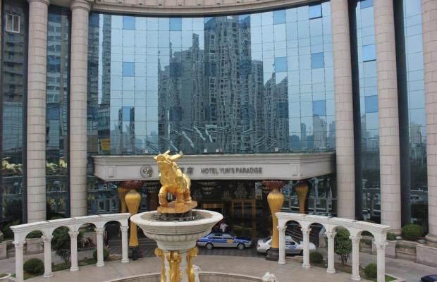 фотографии отеля Yun's Paradise изображение №11