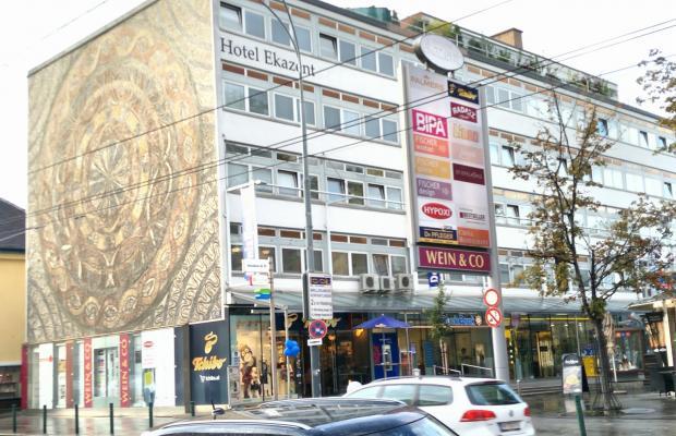 фото отеля Hotel Ekazent Schoenbrunn изображение №1