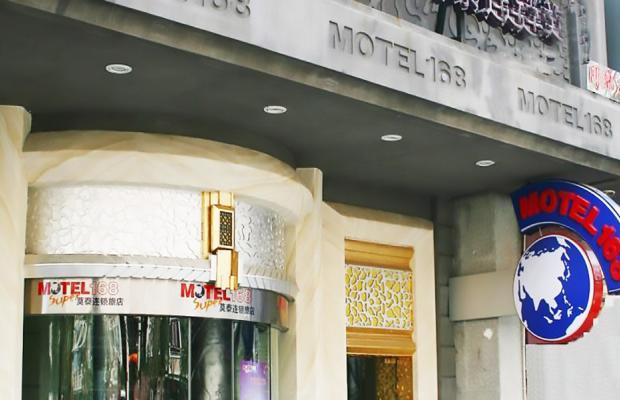 фото отеля Motel 168 Shanghai Changping Road изображение №1
