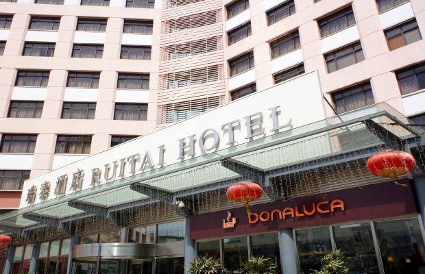 фото отеля Ruitai Hongqiao Hotel Shanghai изображение №1