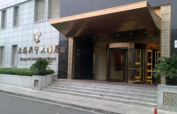фотографии Oriental Bund Hotel Shanghai изображение №24