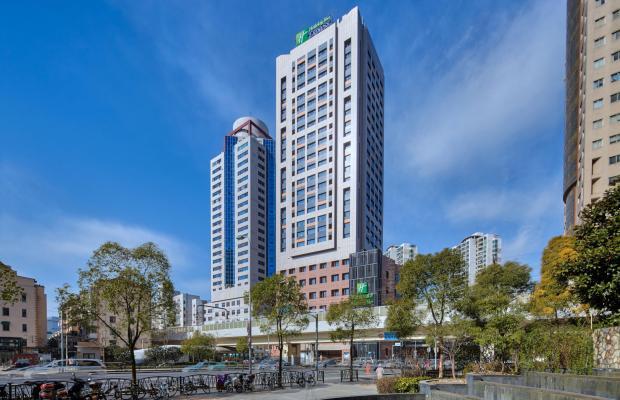 фото отеля Holiday Inn Express Shanghai Zhenping (ex. Shanghai Eastern Airline) изображение №1