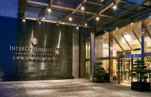 фотографии отеля InterContinental Shanghai Pudong изображение №11