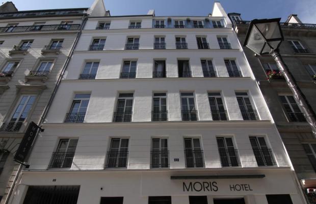 фотографии отеля Moris Grands Boulevards изображение №15