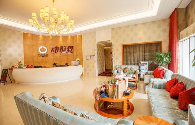 фото отеля Soluxe Hotel Guangzhou изображение №5