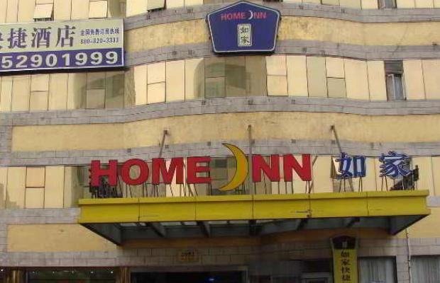 фото отеля Home Inn Shanghai Zhenping Road Metro Station изображение №1