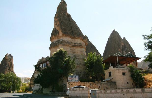 фото отеля Peri Cave изображение №1