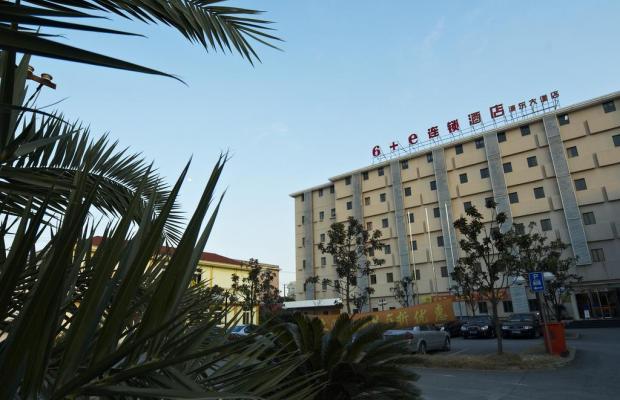 фотографии отеля Yiting 6+e Hotel - Pudong Avenue (ex. Chinas Best Value Inn Pudong Avenue) изображение №15