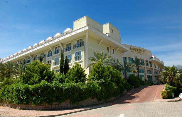 фото отеля Meder Resort изображение №25