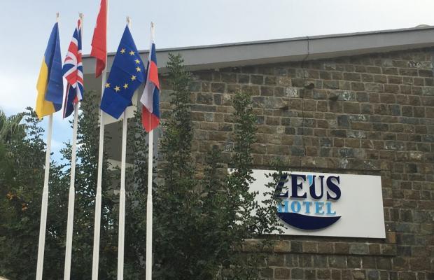 фото Zeus Turunc (ex. Pelin Hotel) изображение №2