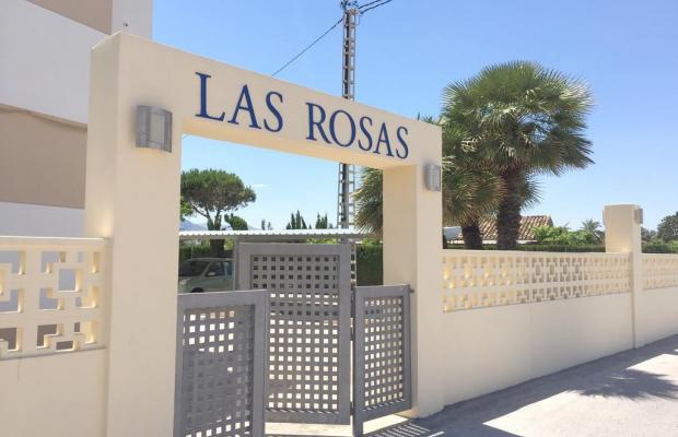 фотографии отеля Las Rosas изображение №3