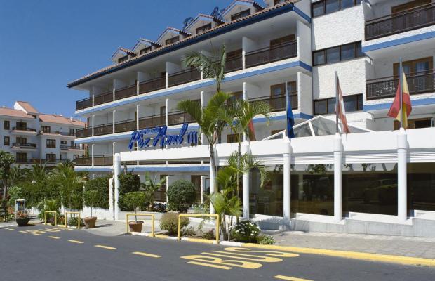 фотографии отеля Pez Azul Apartments изображение №15