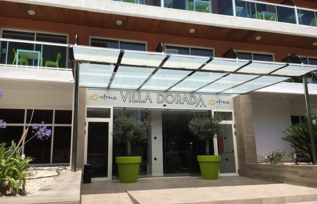 фотографии отеля Ohtels Apartamentos Villadorada (ex. Mariposa) изображение №11