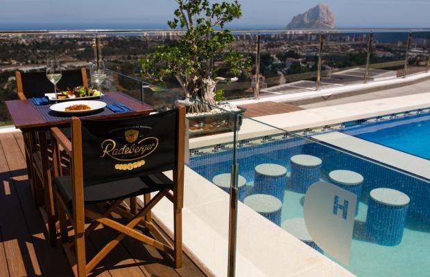 фото Colina Home Resort изображение №6