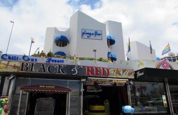 фотографии Playaflor Chill-Out Resort изображение №16