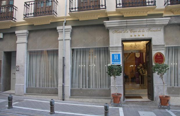 фото Casas y Palacios de Espana Las Casas de la Trinidad изображение №22