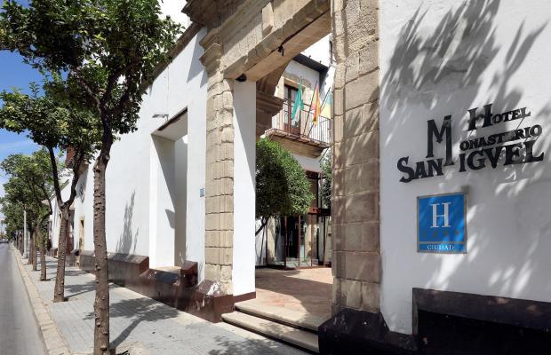 фотографии отеля Monasterio San Miguel изображение №7