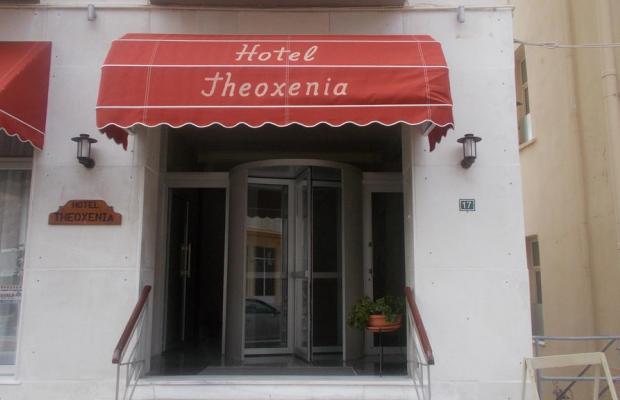 фото отеля Theoxenia изображение №49