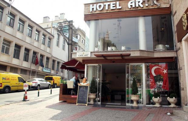 фото отеля Artic Hotel изображение №1