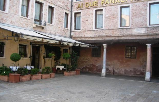 фото отеля Ai Due Fanali изображение №33