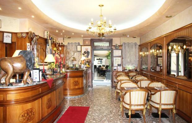 фото отеля Park Hotel Villa Leon D'oro изображение №21