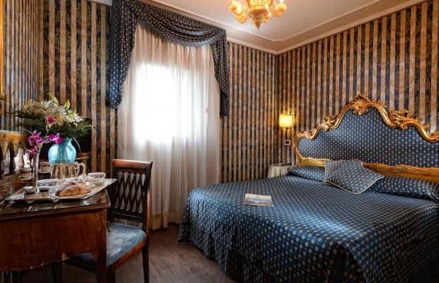 фотографии отеля Concordia изображение №19