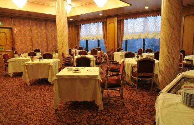 фото Russott Hotel изображение №10