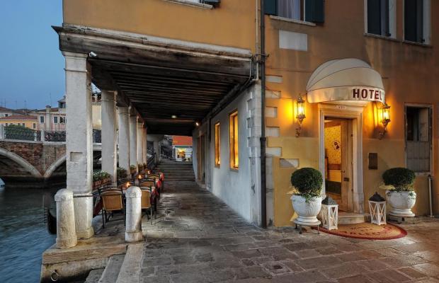 фото отеля Arlecchino изображение №25