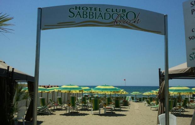 фото Myo Hotel Sabbiadoro (ex. Club Sabbiadoro) изображение №26