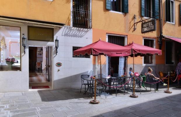 фотографии отеля Hotel Canaletto изображение №19