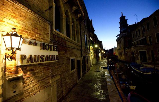 фотографии отеля Pausania изображение №31