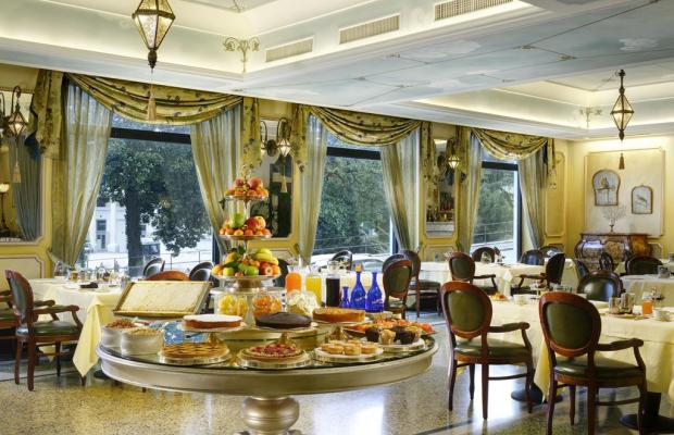 фото отеля Planetaria Grand Hotel Savoia изображение №13