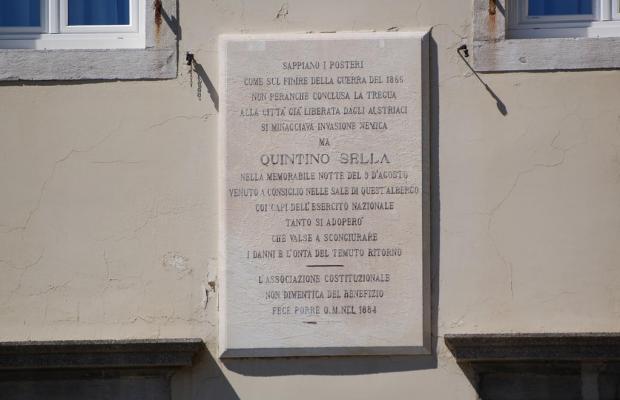 фотографии Astoria Hotel Italia изображение №20