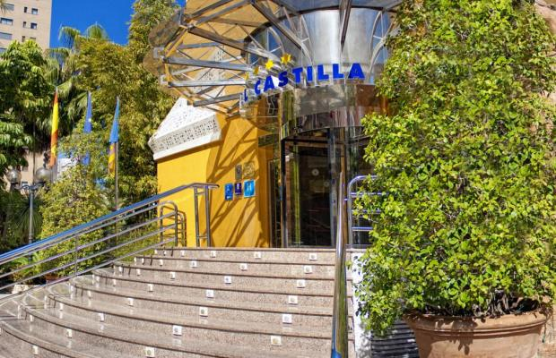 фото отеля Servigroup Castilla изображение №17