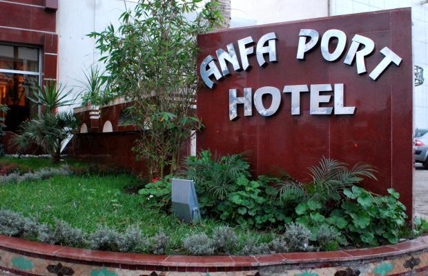 фотографии отеля Anfa Port изображение №11