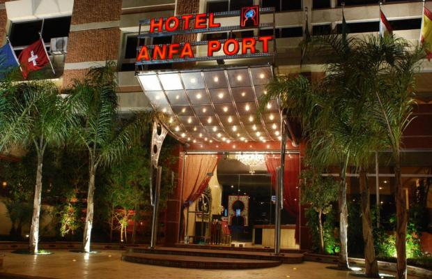 фото Anfa Port изображение №10