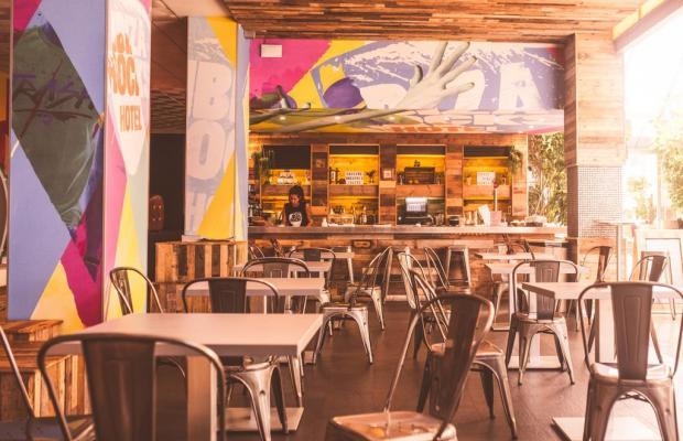 фото отеля Ibiza Rocks (ex.Club Paraiso Mediterraneo) изображение №5