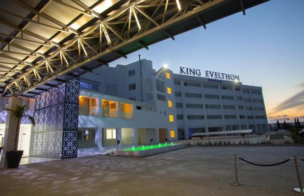 фотографии отеля Tsokkos King Evelthon Beach Hotel & Resort изображение №23